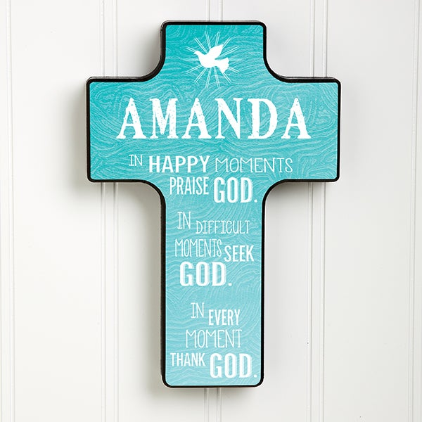 Personalized Wall Cross - My Blessing - 15403