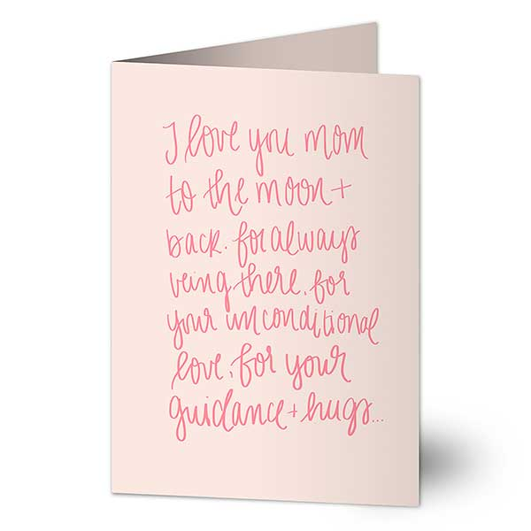 I Love You Mom Greeting Card Greeting Cards