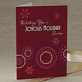 Joyous Holiday© Cards & Envelopes