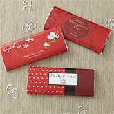 Personalized Candy Bar Wrappers - Be My Valentine - 7983