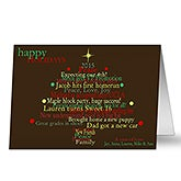 Personalized Family Milestones Message Christmas Cards - 8776