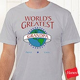 Personalized Custom Sweatshirt - World's Greatest Design