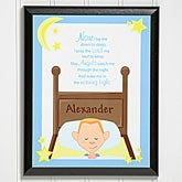 Personalized Bedtime Prayer Wall Plaque for Kids - 9536