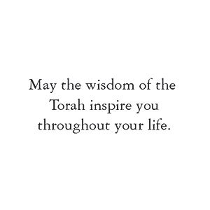 May the Wisdom...